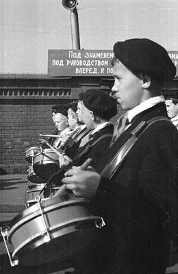 Ученики 1960