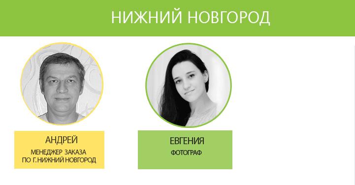 nizhnij_yak