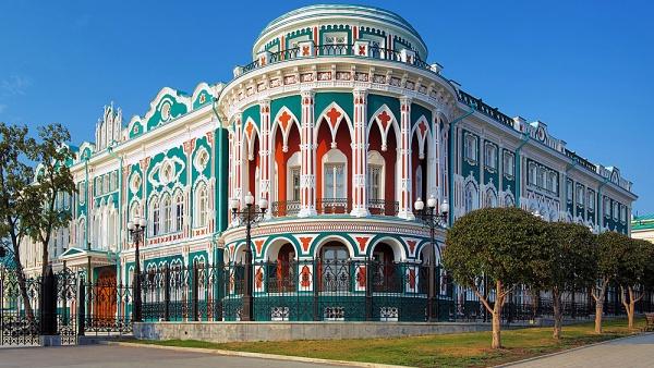 Otdyh-v-Ekaterinburge