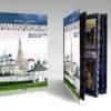 Мой город Казань