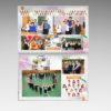 Динамика на разворот начальная школа