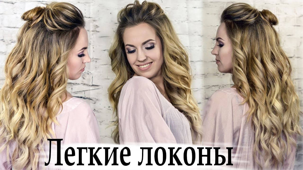 Прически на выпускной - Яркий Кадр